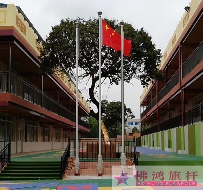 幼儿园一般立几根旗杆